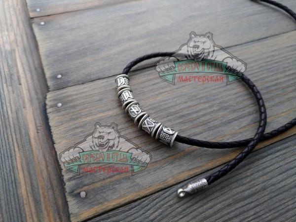 Бусина обережная с рунами и узлом защиты.