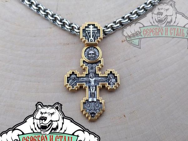 Крест православный с ликами святых.