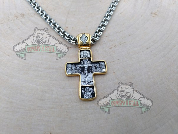 Крест православный мужской.