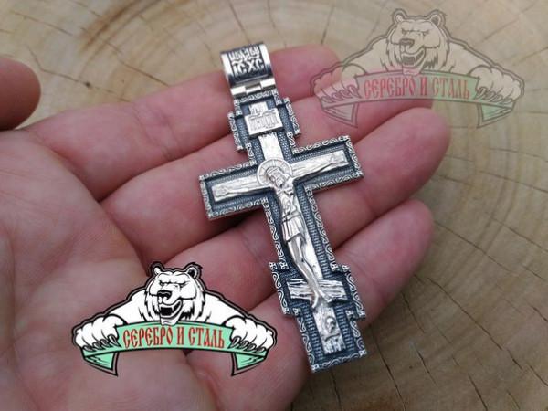 Крест православный большой