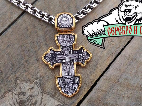 Крест православный с якорем и святыми