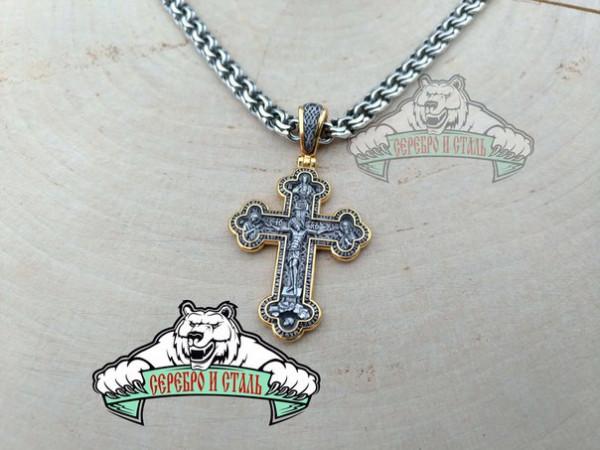 Крест православный с иконами