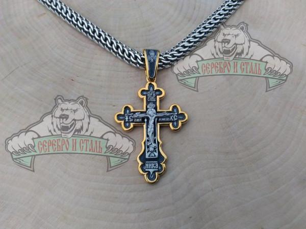 Крест православный, большой.