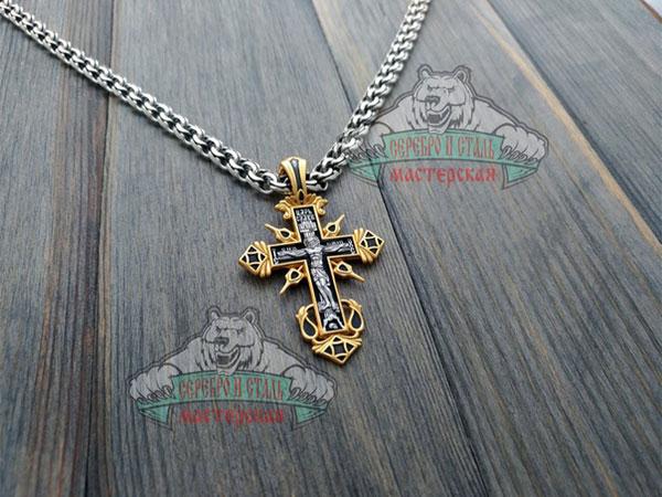 Крест православный с охранительной молитвой.