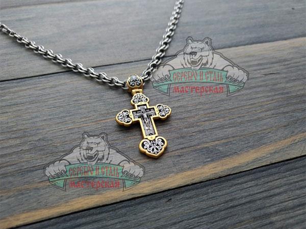 Крест двухсторонний с Ангелом хранителем на обороте.