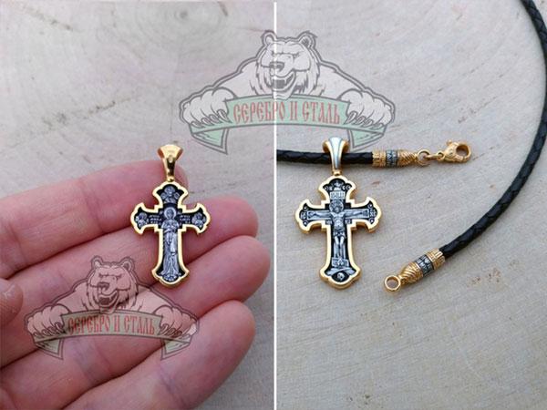 Крест православный с Богородицей и Архангелами.