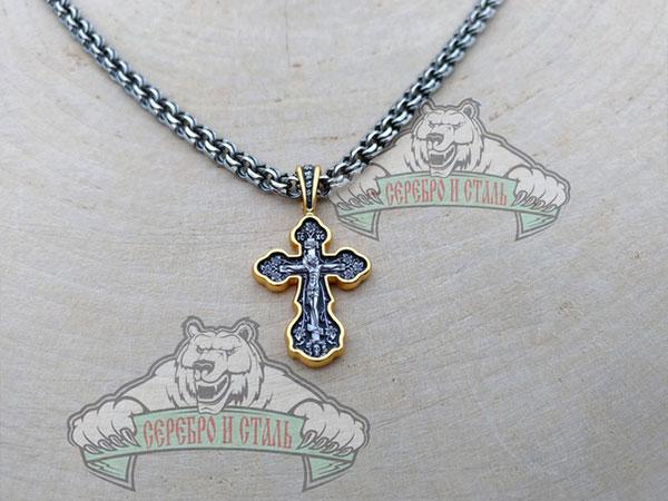 Крест православный с молитвой Спаси и Сохрани.