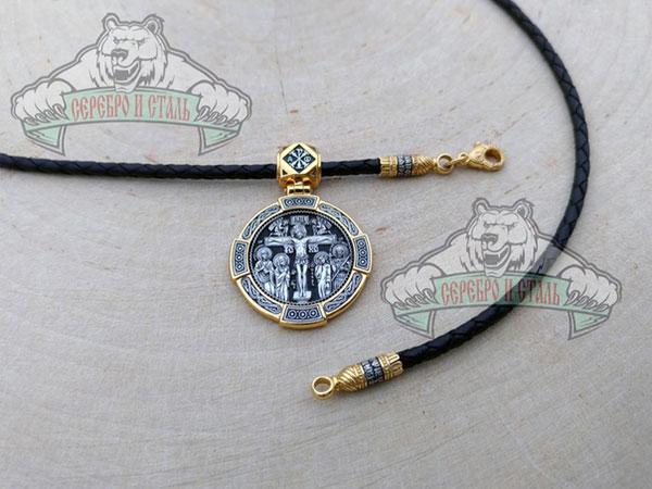 Распятие медальон с ликами святых из серебра 925 пробы и позолоты