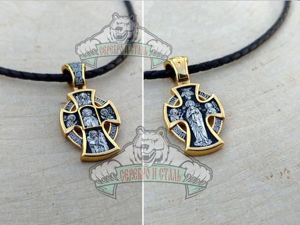 Крест православный.
