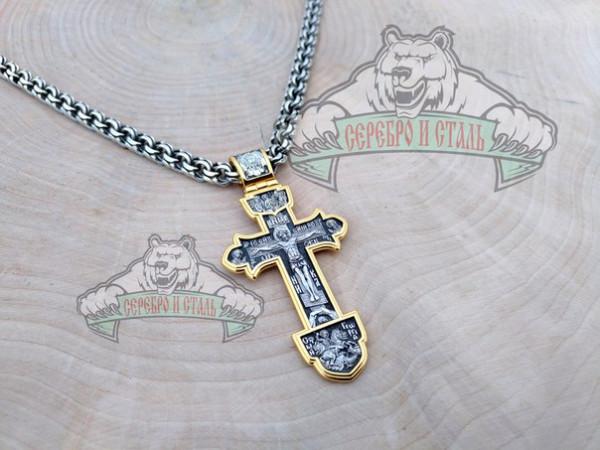 Крест православный большой с ликами святых