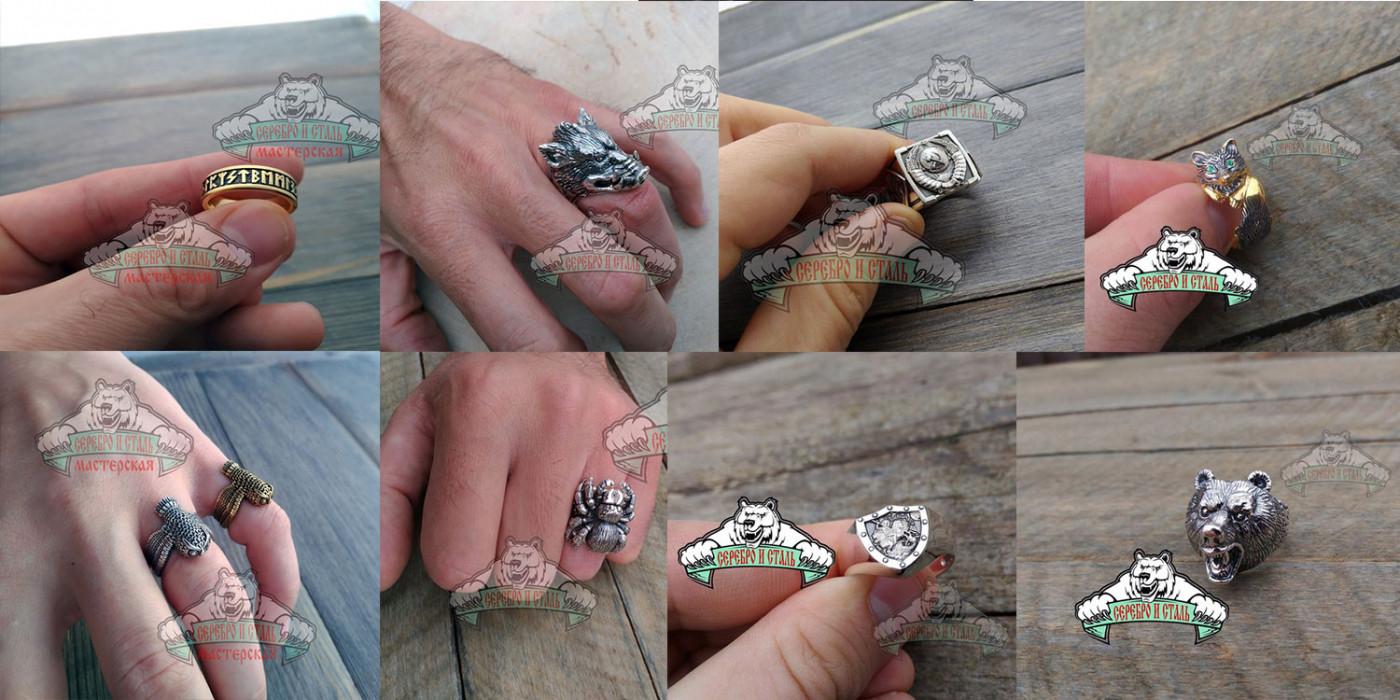 Печатки Кольца