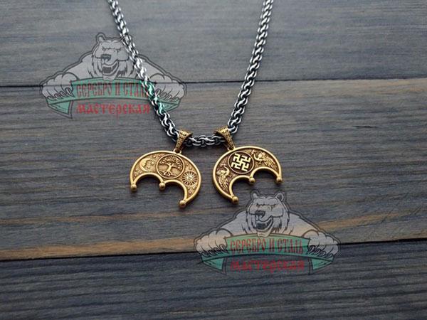 Оберег женский Лунница с символом Одолень трава, солнышком и луной.