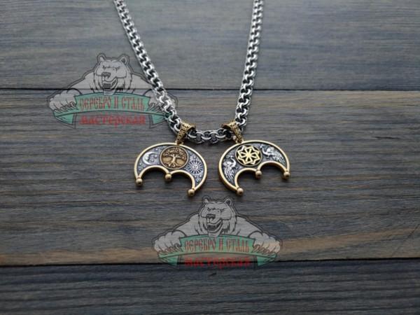Оберег женский Лунница с символом Молвинец, древом жизни, солнышком и луной.